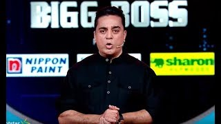 Bigg boss 16/09/17 Today Promo 2|