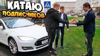 ИНТЕРВЬЮ с Подписчиками на Tesla Model S P85D и Катаю Братанов по Москве #ТеслаНамбаВан