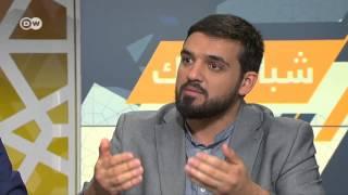 شباب توك: من يدافع عن مصالح المسلمين في ألمانيا؟