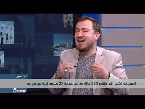 كاتب صحفي يورد أمثلة عن الحساسية الطائفية التي وصلت إلى الحياة الإعلامية في سوريا  - 00:52-2019 / 7 / 12
