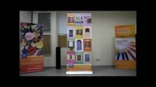 Мобильный стенд Ролл ап Модерн(Роллерный стенд Модерн имеет непривычную форму, премиальное качества http://www.rusinntorg.ru/product/1135 , удобно собирае..., 2012-12-09T19:42:46.000Z)