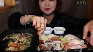 [쌈녀TV]일식먹방!MUKBANG!특모듬초밥&우…