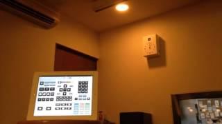 iRemocon ーiOSで家電を音声制御ー