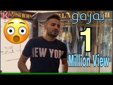Funny kurdish video by Twana & A7mau & VictorAshkan & Shlovan & Peshawa نوێترین ڤیدیۆی کۆمیدی 2017