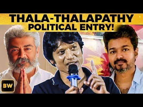 SJ Suryah about his future movies, Thala thalapathy