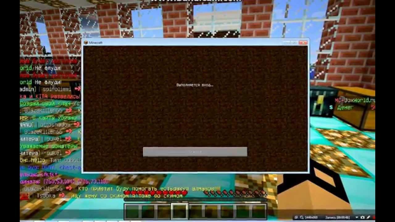 Посмотреть игроков сервере майнкрафт