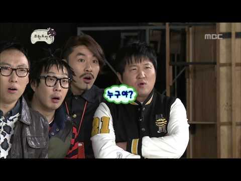 Infinite Challenge, Lee Na-young(1) #10, 이나영(1) 20120728