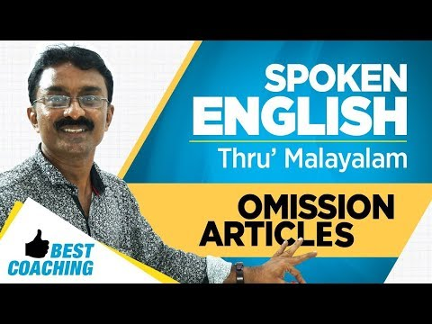 Spoken English through Malayalam |Omission Articles  | Learn English Through Malayalam