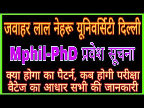 JNU Mphil-PhD Admission Information