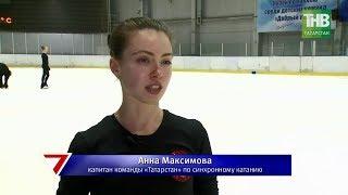 Кто они - герои студенческого спорта и надежда Татарстана? 7 Дней | ТНВ