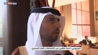 مراكش..مؤتمر عربي للثروة المعدنية