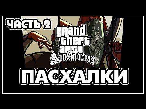 Игры ГТА 6 онлайн, играть в GTA 6 бесплатно