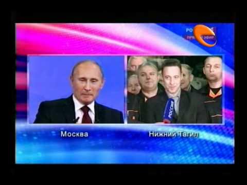 УрФО выходил на связь с Владимиром Путиным
