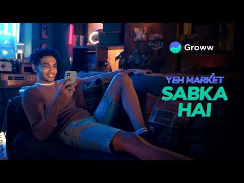 Groww – Kyunki Yeh Market Sabka Hai, Boss! #YehMarketSabkaHai