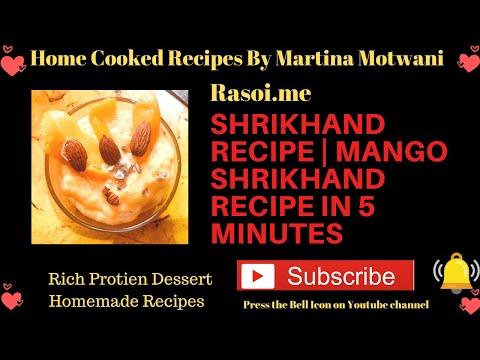 Shrikhand Recipe | Mango shrikhand Recipe at Rasoi.me #stayhome #covid_19 #fightagainatcorona