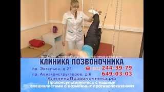 Клиника Позвоночника на Авиаконструкторов 6. Лечение позвоночника и суставов.(, 2013-05-21T12:20:00.000Z)