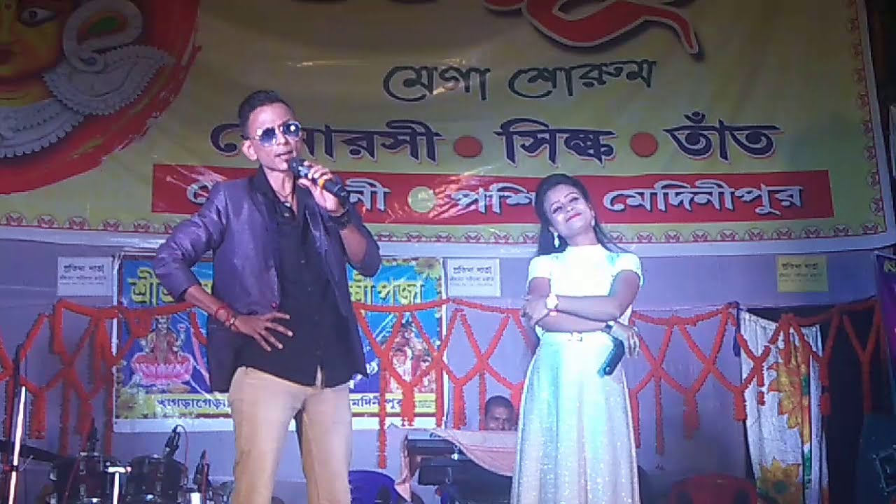 Sunil v/s pinky comedy show in khagrageria laximata Sangha 2018 (সবং)