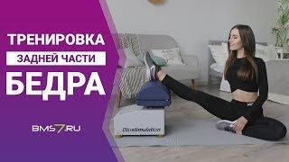 постер к видео Как похудеть быстро. Спорт-Контур. БМС Назарова