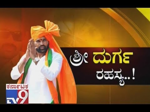 `Sri Durga Rahasya`: Sriramulu Contesting From Chitradurga, What's The Reason Behind It?
