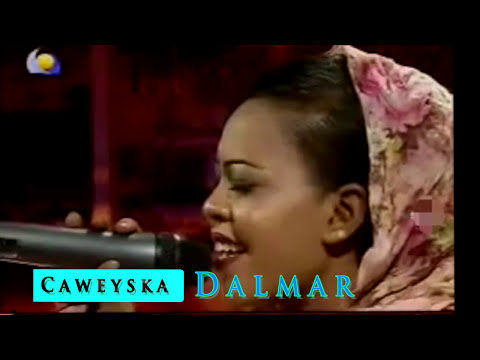 Hee Sudani - Song (ya Baladi)