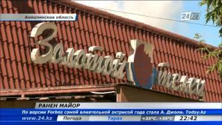 В Кокшетау драка в кафе переросла в поножовщину