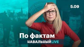 🔥 ЦИК против Google. Выборы Собянина. Лицензии для блогеров