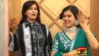 Janj Te Meday Weran De | Anmol Sayal And Chanda Sayal | Pakistani Wedding Song | Album 1
