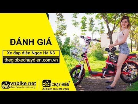 Đánh giá xe đạp điện Ngọc Hà N3