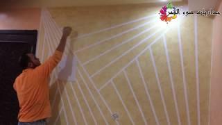جديد ديكورات صباغة المنازل من اعمالي جداريات ضوء القمر  2018