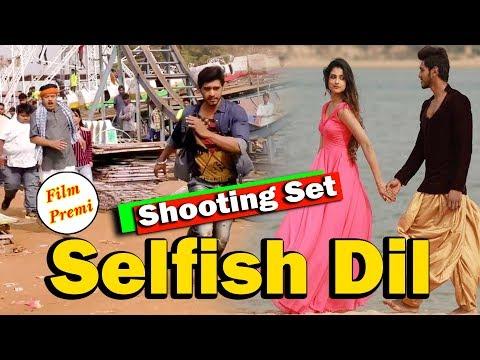 Selfish Dil // Odia Film // Shooting Set // Film Premi