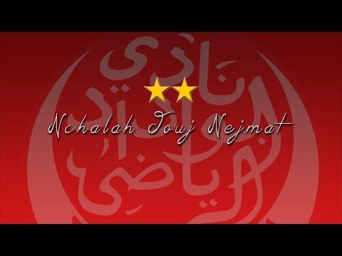 Winners 2005 - Nchalah Jouj Nejmat