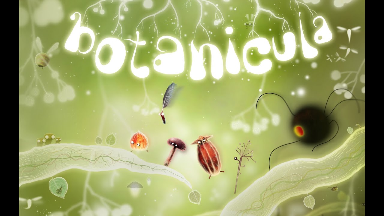 Ботаникула