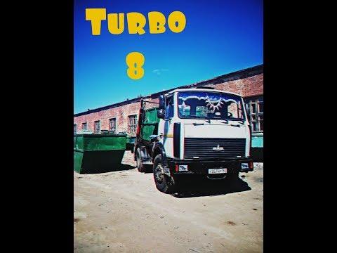 1 день из жизни водителя мусоровоза. МАЗ 5551