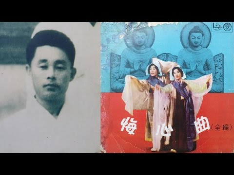 김광식 대금 독주 '긴아리랑' Kwangsik Kim: Daegeum(Korean flute) Solo 'Kin-Arirang'(Korean folk song) 1960년대 초반