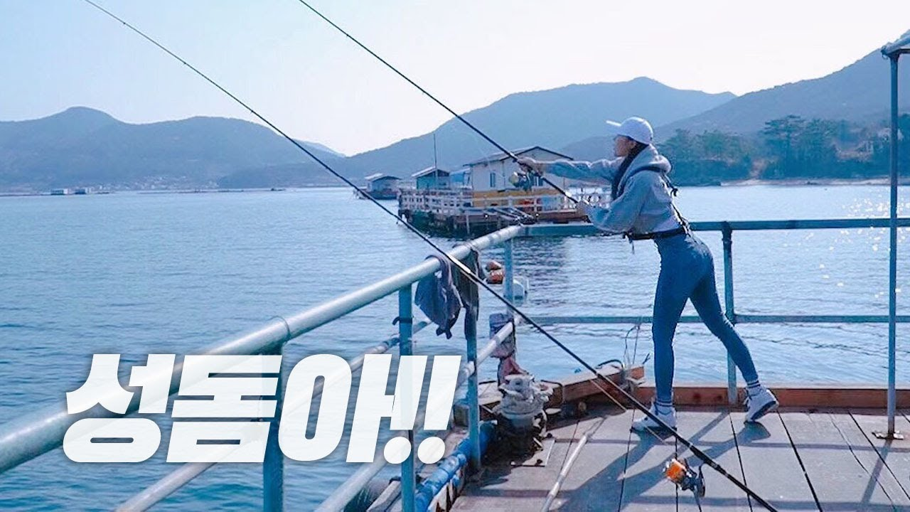 [SUB] 해상펜션에서 하루종일 낚시만 한다면?? 이벤트 참고! What are the results of fishing all day without a break?