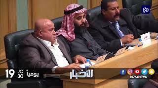 مشروع قانون في مجلس النواب لإلغاء معاهدة وادي عربة - (10-12-2017)