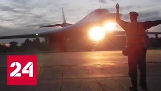 Смотреть видео Крупнейшие боевые самолеты прилетят в ЮАР - Россия 24 онлайн