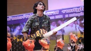 เสก ฮายโล vs 13หมูป่า  6 กันยายน 2561