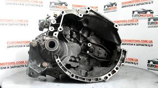 МКПП 20CQ08 на Citroen C3 | 🚗 Euromotors Авторазборка иномарок