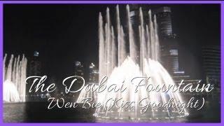 The Dubai Fountain - Wen Bie (Kiss Goodnight) Jacky Cheung - Dubai, United Arab Emirates (HD)