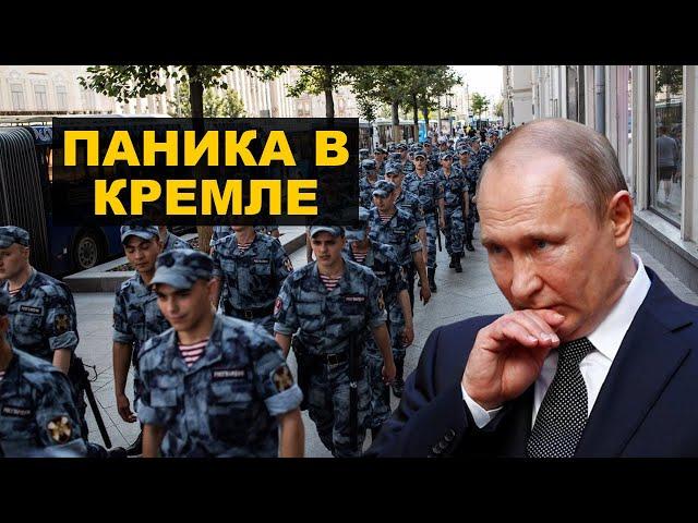 Выборы в России – попытка Кремля спасти Единую Россию