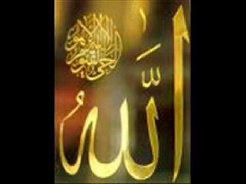 Abdurrahman Önül - ALLAH Der