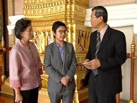 Thailand report 20 November 2013