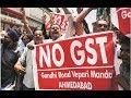 GST surat rally