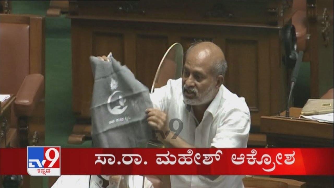 Download TV9 Kannada Headlines @ 3PM (16-09-2021)