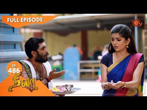 Nila - Ep 486   21 April 2021   Sun TV Serial   Tamil Serial
