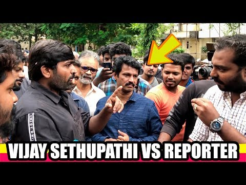 "Reporterரிடம் வாக்குவாததில் இடுபட்ட Vijay Sethupathi""?!? |  Warns Reporter On Seethakaathi Issue!"