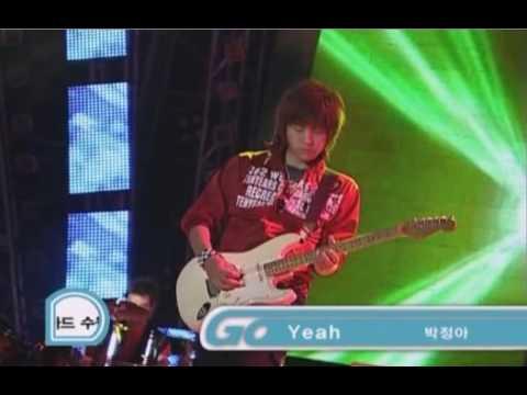 Park Jung-Ah - Yeah