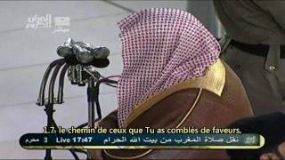 abdul rahman as sudais عبد الرحمن السديس sourate al qiyâmah 75 v 20 à 40