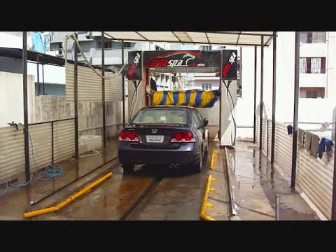 KKE 318 Automatic Car Wash System